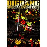 BIGBANG SPECIAL EVENT 2017(Blu-ray Disc2枚組+CD)(スマプラ対応)(初回生産限定盤)