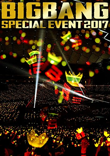 BIGBANG SPECIAL EVENT 2017(Blu-ray Disc)(スマプラ対応)