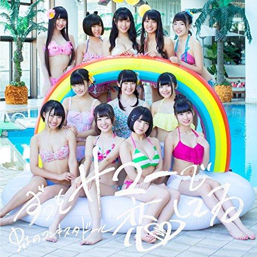 【虹のコンキスタドール】根本凪のプロフ&画像を紹介!グラビアアイドルやでんぱ組.incでも活躍の画像