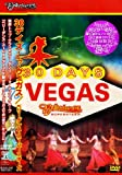 30 DAYS TO VEGAS [DVD] 画像