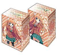 ブシロード デッキホルダーコレクションV2 Vol.42 TVアニメ Rewrite 『鳳 ちはや』