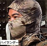 【chiefscreate】【ハイランダータイプ】タクティカルマスク | フェイスマスク | おしゃれな迷彩バラクラバ | 目出し帽 (レプリカ) [並行輸入品]