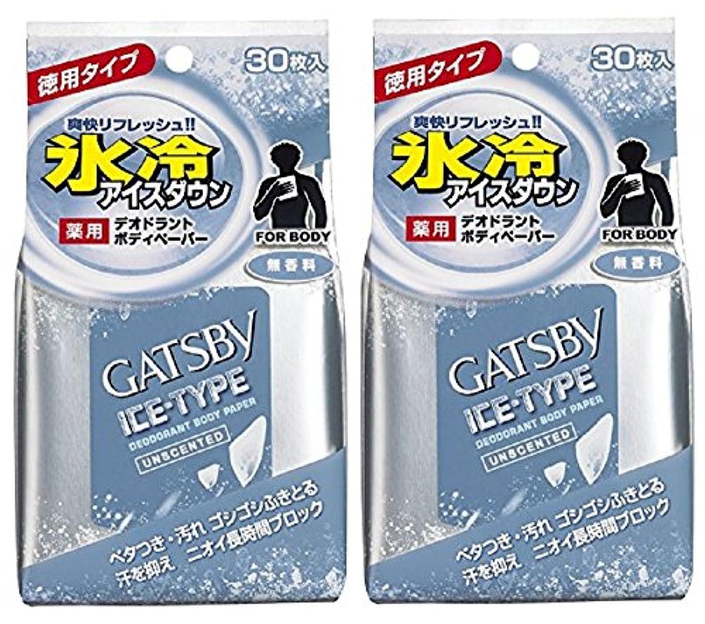健康アラームようこそGATSBY (ギャツビー) アイスデオドラントボディペーパー 無香料 <徳用> (医薬部外品) 30枚 2P