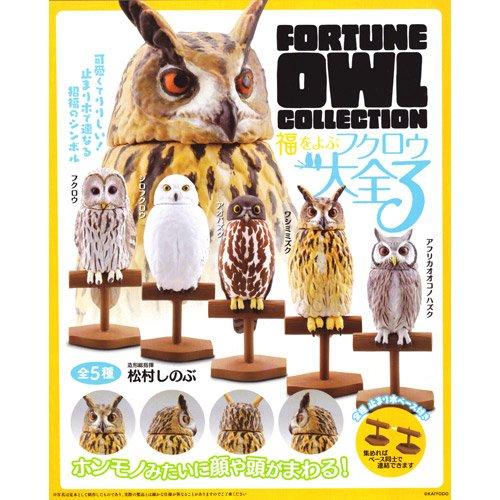 岡本太郎 アートピース集 万有の相形たち 全6種 海洋堂 ガチャポン ガチャガチャ ガシャポン