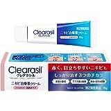 【第2類医薬品】ニキビ 治療薬 クレアラシル クリーム 肌色タイプ 18g