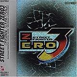 ストリートファイターZERO3 ORIGINAL SOUNDTRACK