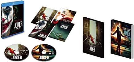 【Amazon.co.jp限定】ジョーカー ブルーレイ&DVDセット (初回仕様/2枚組/ポストカード付) (限定アウターケース付) [Blu-ray]