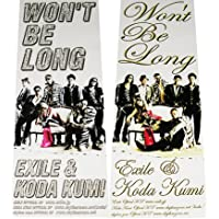 EXILE&倖田來未 『WON'T BE LONG』CDポスター 2点