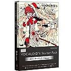 YAMAHA ヤマハ VOCALOID4 スターターパック フカセ StarterPack Fukase (FUKASESTJP) 【国内正規品】