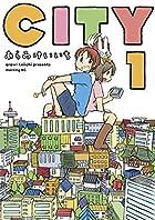 CITY 第01巻