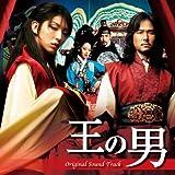 王の男 オリジナル・サウンドトラック(DVD付)