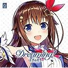 Dreaming!(通常盤)