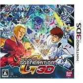 SDガンダム GGENERATION 3D (初回封入特典:ガンダムトライエイジ/ARカード両A面仕様スペシャルカード ガンダムAGE-1ノーマル 同梱)