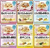 レトルトパウチ ハッピーレシピ バラエティセット 6種×各2袋