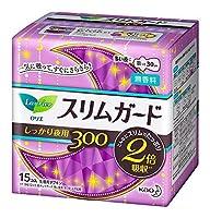 【花王】ロリエスリムガード しっかり夜用300 15コ入 ×5個セット