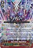 Flare Arms, Ziegenburg - G-BT11/006EN - RRR - G Booster Set 11: Demonic Advent