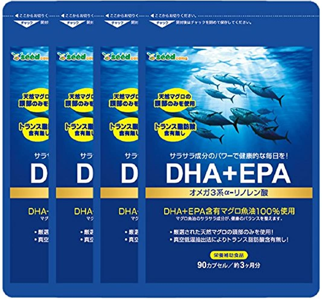 招待アクセサリー酔ったDHA+EPA 約12ケ月分 (オメガ系α-リノレン酸) ビンチョウマグロの頭部のみを贅沢に使用!!トランス脂肪酸0㎎