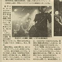 Shibuya Rocktransformed Joutai