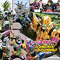 Let's Try Together (EX-AID ダブルマイティーアクション)