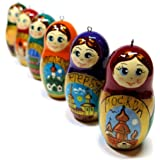 GreatRussianGifts Golden Ring Cities Christmas Wooden Babushka Ornament Set (Pack of 6)