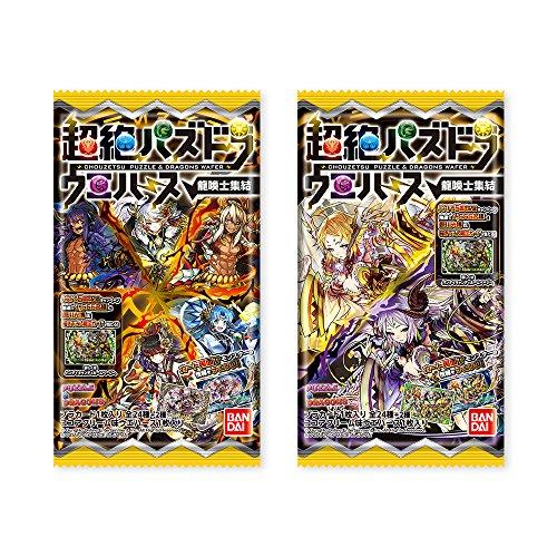 超絶パズドラウエハース~龍喚士集結~ 20個入 食玩・ウエハース(パズル&ドラゴンズ)