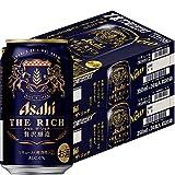 【新ジャンル/第三のビール】2ケースまとめ買い アサヒザ・リッチ [ 350ml×48本 ]
