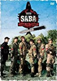 DVD SABA SURVIVAL GAME SEASON IV #2【通常版】[DVD]