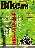 BikeJIN/培倶人(バイクジン) 2018年7月号 Vol.185[雑誌]
