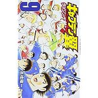 キャプテン翼 ライジングサン 9 (ジャンプコミックス)