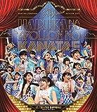 3B junior 春の全力レビュー2017 遥かなるアポロンの彼方へ LIVE Blu-ray