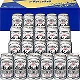 【贈り物/お歳暮に】アサヒスーパードライ缶ビールギフトギフトセット(AS-5N) [ ビール 350ml×20本 ] [ギフトBox入り]