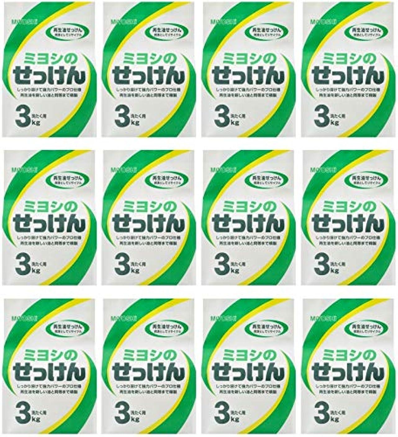 グローブレモン効果的【まとめ買い】ミヨシのせっけん 3kg【×12個】