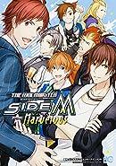 アイドルマスター SideMの画像