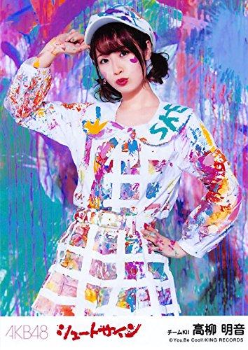 【高柳明音】 公式生写真 AKB48 シュートサイン 劇場盤 Vacancy Ver.
