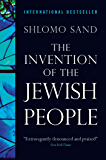 The Invention of the Jewish People (English Edition)