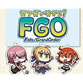 animejapan2016 Fate/GrandOrder マンガで分かる アクリルストラップセット