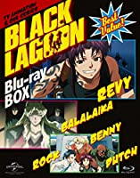 BLACK LAGOON Blu-ray BOX