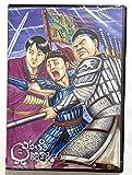 ゴリパラ見聞録 DVD Vol.6 ( 初回限定版 )(一献のお供!ゴリパラ見聞録特製コースター付)