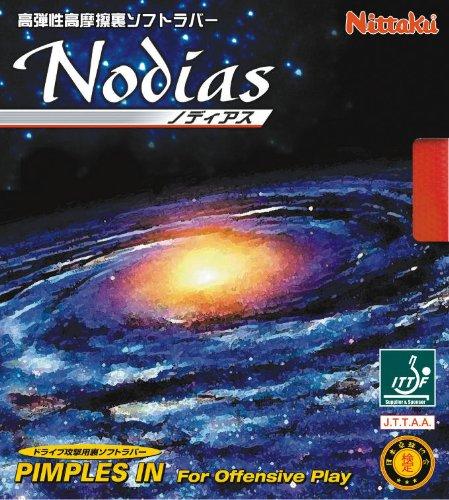 ニッタクノディアス A レッド 1個 NT NR8537 20 ニッタク
