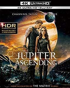 ジュピター <4K ULTRA HD&ブルーレイセット>(2枚組) [Blu-ray]