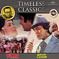 Pukar/Aamne Samne (Music R.D. Burman/Bollywood 2 Film CD Combo/Hindi Film Songs/Timeless Classics) [並行輸入品]