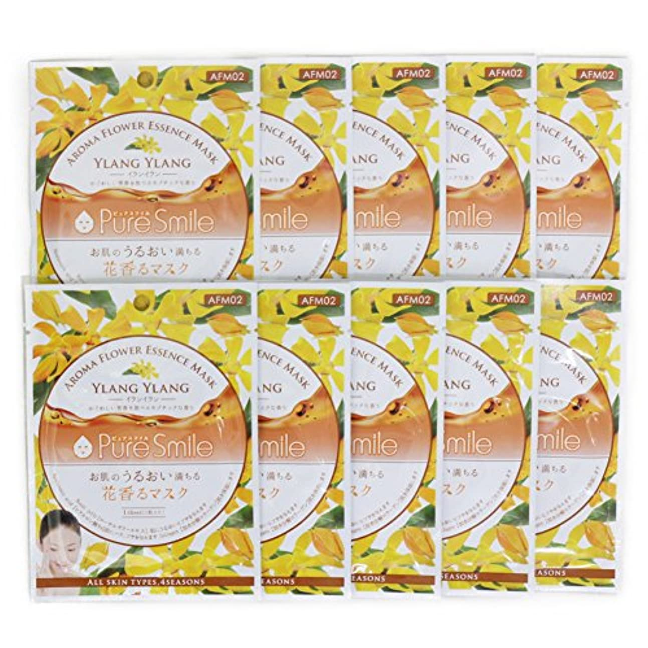 タバコアソシエイト終了するPure Smile ピュアスマイル アロマエッセンスマスク イランイラン 10枚セット