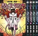 MARCH STORY コミック 1-5巻セット (サンデーGXコミックス)