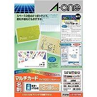 【Amazon.co.jp限定】 エーワン マルチカード 長辺2つ折り 51079タイプ 60枚分