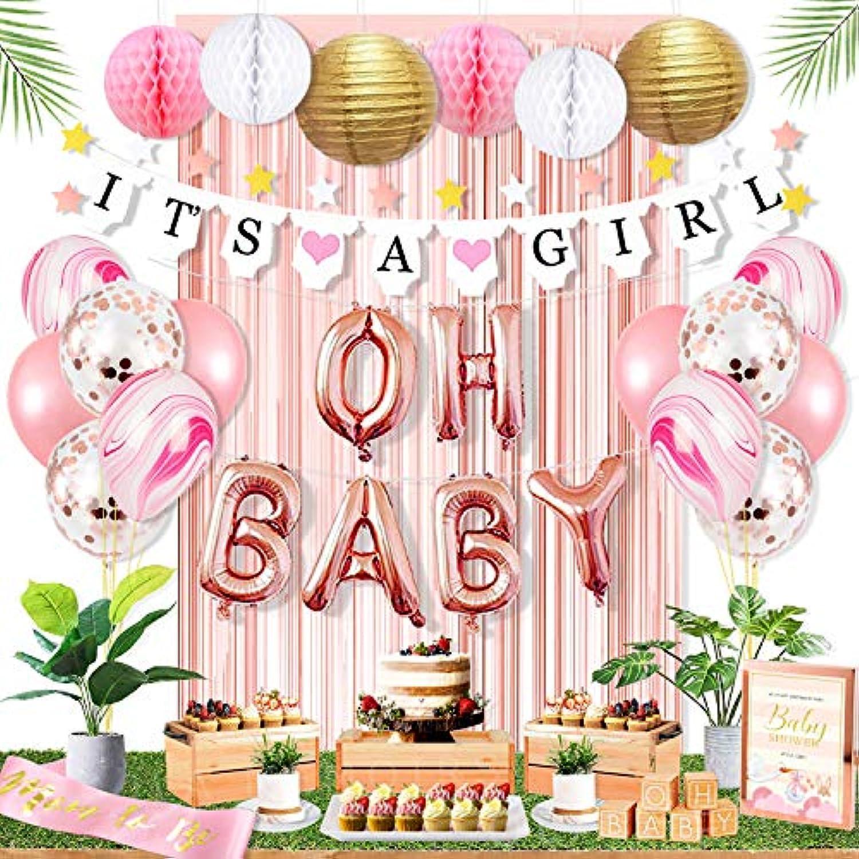 Ola Memoirs プレミアムベビーシャワーデコレーション 女の子用パーティーキット 女の子のバナー ベビーピンクのフリンジ背景 ローズゴールド OH Babyホイルバルーン ピンクとホワイト ハニカムボール ランタン ラテックスバルーン