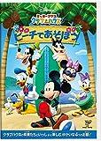 ミッキーマウス クラブハウス/ビーチであそぼう[DVD]