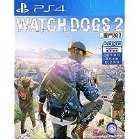 (PS4) Watch Dogs 2 ウォッチドッグス2(中文版) [並行輸入品]
