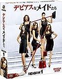 デビアスなメイドたち シーズン1 コンパクト BOX[DVD]