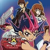 Wild Child(初回生産限定盤)