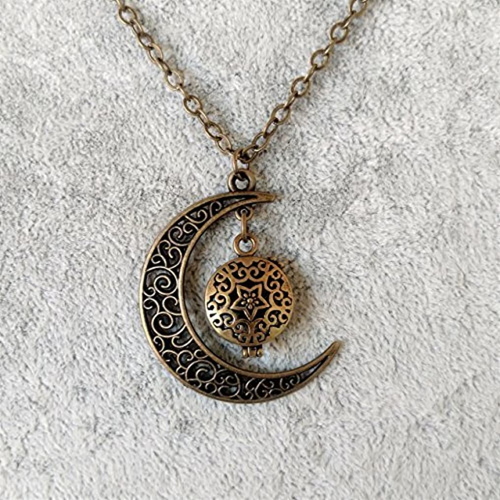 読書狂気クロスLunar Crescent Moon with Small Bronze-tone Locket Aromatherapy Necklace Essential Oil Diffuser Locket Pendant...